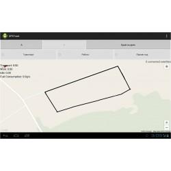 Агрозадачник - мобилно приложение за проследяване и навигация