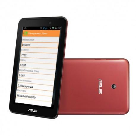 Таблет Asus FonePad FE170CG-6C018A + Намери Имот - Неограничен за 6м. + Безплатен интернет