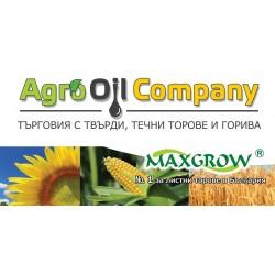 MAXGROW NPK-14%,7%,7% + Br 1% ПО ВРЕМЕ НА ЦЪФТЕЖ